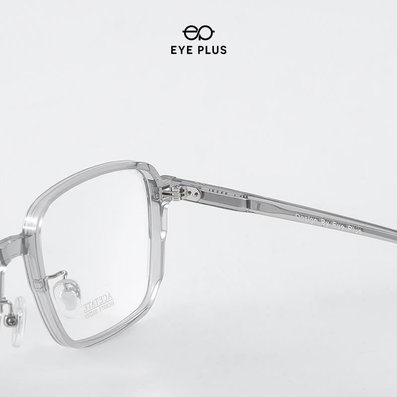 Gọng kính cận Reeman HC8074