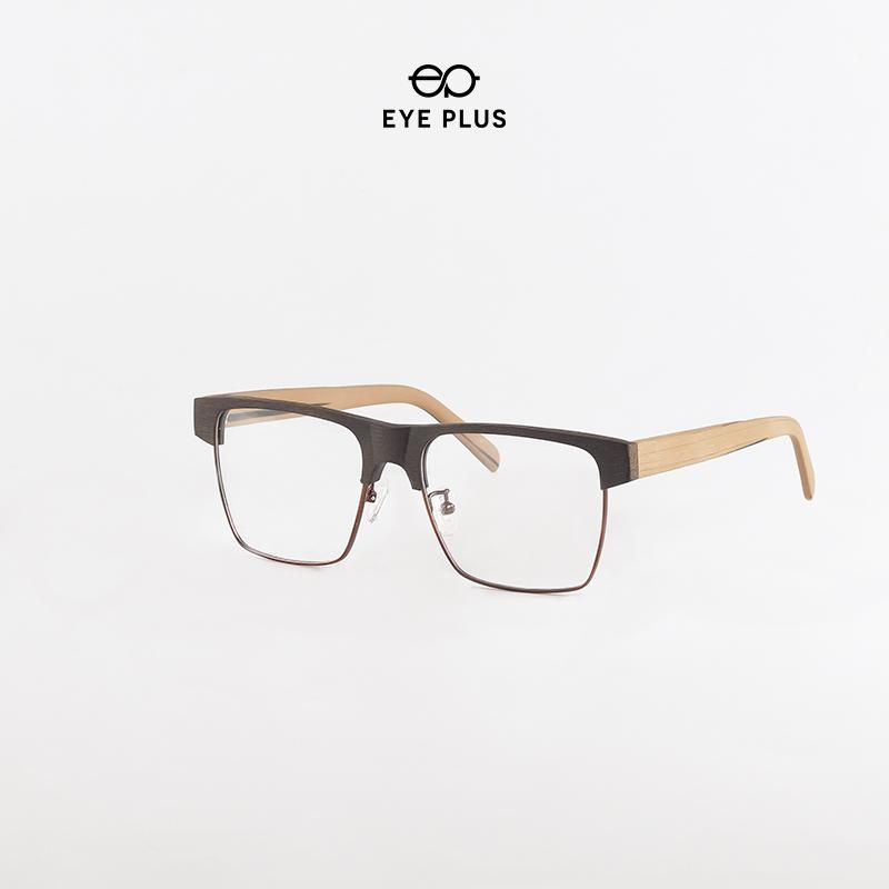 Gọng kính cận Vân gỗ
